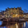 Amsterdam, Papeneiland
